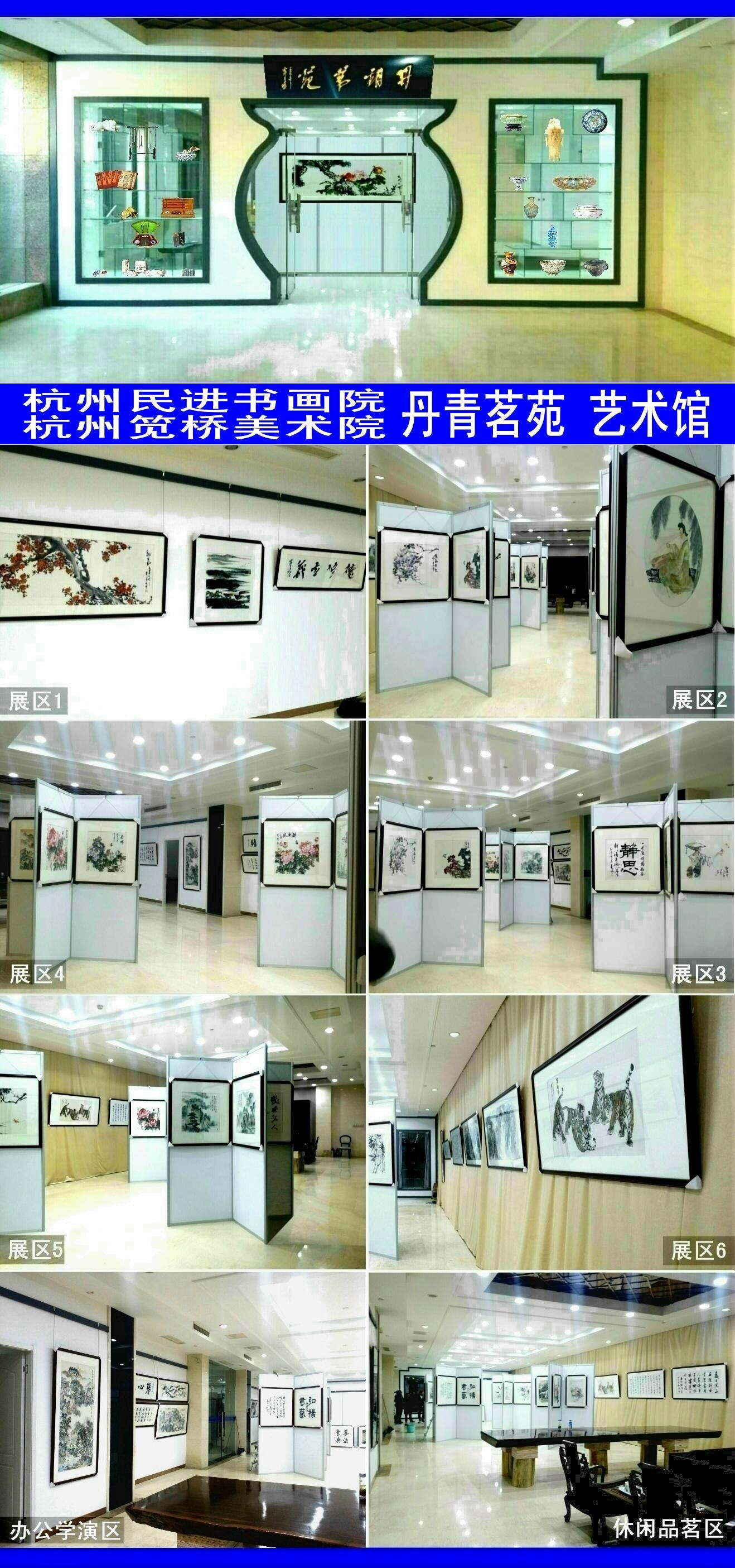 古都杭城又一家多功能艺术馆在市区笕桥古镇落成开放