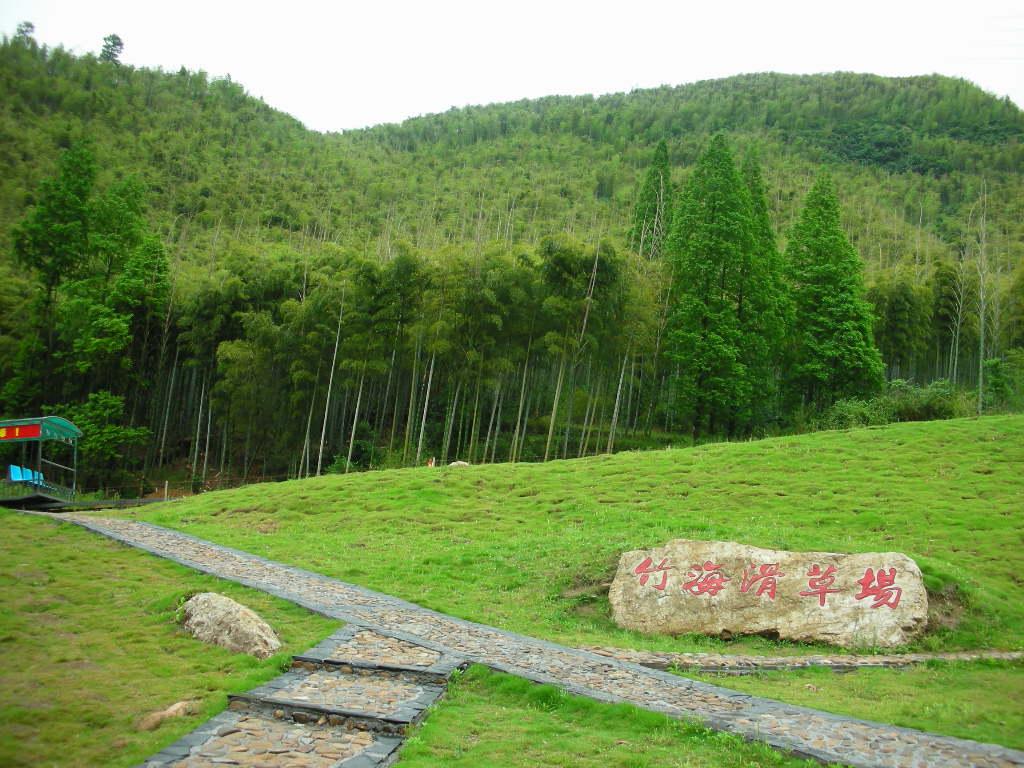 第二天 上午重点安吉竹的世界--【大竹海】(赠送游览,约1.5小时),大竹海植被条件优越,森林覆盖率高达96%以上。目前最大的一支毛竹胸周径达0.54米,高度约12.8米,重约62公斤。被誉为中国毛竹之王。大竹海的入口处有一处冷泉名五女泉,五女泉的泉水是从潭池中间的泉眼里涌出来的地下水,富含矿物质,冬暖夏凉,甘甜爽口,泉的北面是影视拍摄基地,在此曾拍摄过《卧虎藏龙》、《像雾像雨又像风》等影片。更有改变您现实生活状态的绿色食品、有机蔬菜基地,给您的生活带来不一样的体验!下午重点世界最大生态博物馆群-