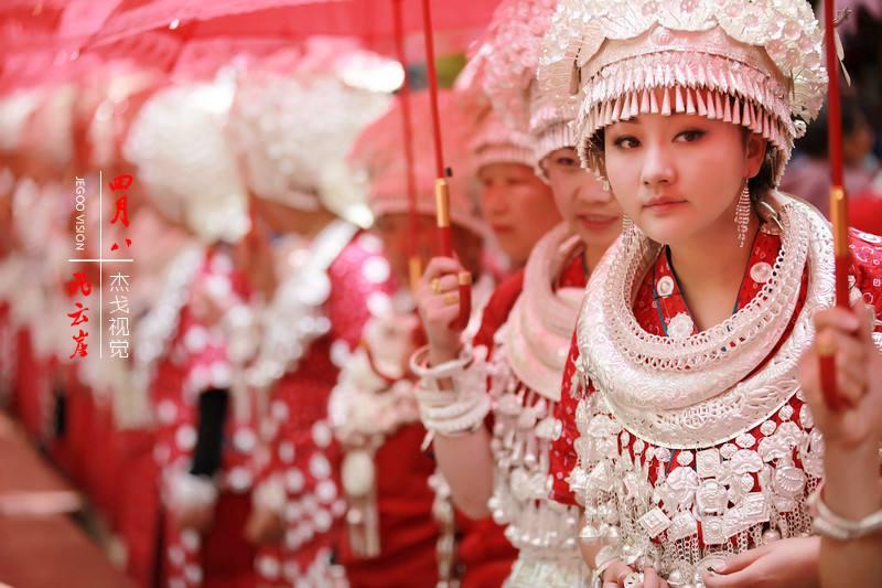 贵州5天 | 醉美多彩贵州•民俗文化深度体验之旅
